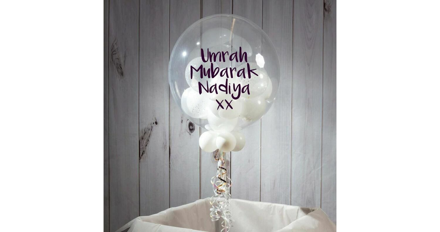 Personalised 'Umrah Mubarak' Multi Fill Bubble Balloon