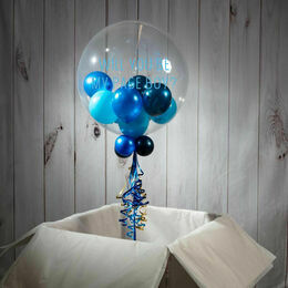 Will You Be My Page Boy? Personalised Bubble Balloon