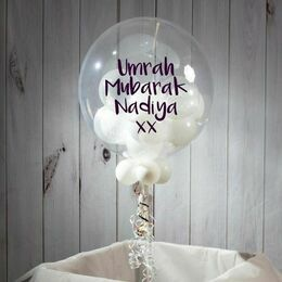 Personalised \'Umrah Mubarak\' Multi Fill Bubble Balloon