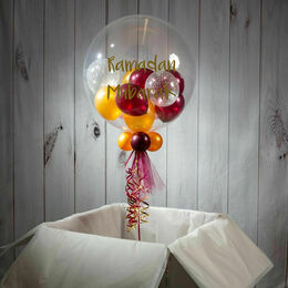 Personalised \'Ramadan Mubarak\' Multi Fill Bubble Balloon