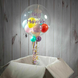 Personalised \'Hajj Mubarak\' Multi Fill Bubble Balloon