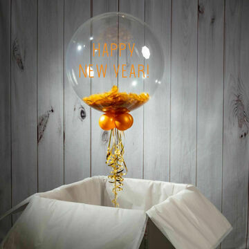 Personalised Gold Feathers New Year\'s Eve Bubble Balloon