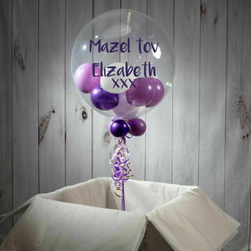 Personalised Bat Mitzvah Balloon Filled Bubble Balloon
